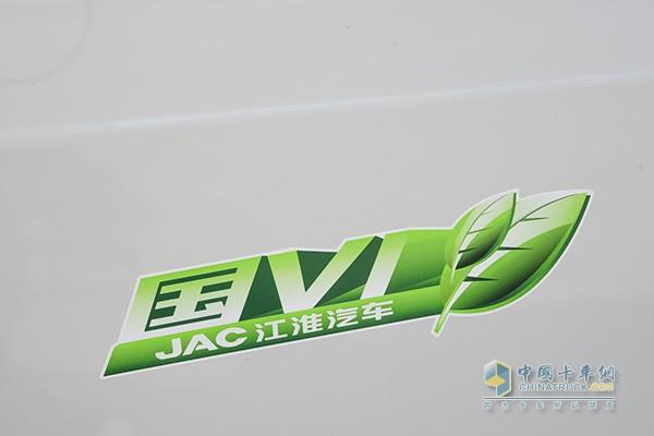 江淮X5轿卡满足国六排放
