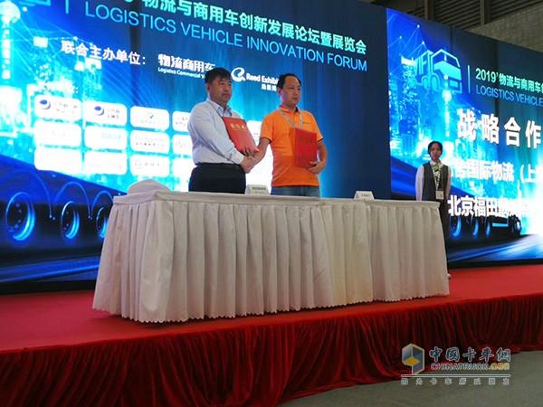 福田戴姆勒汽车营销公司华东分公司总经理马德玉与大舍物流签订战略合作协议
