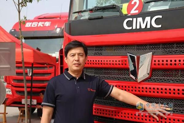 中集联合卡车淄博鼎盛营销服务有限公司总经理王锡忠