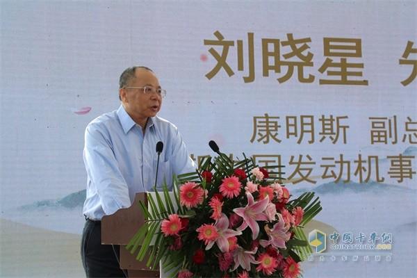康明斯副总裁、康明斯中国发动机事业部总经理刘晓星