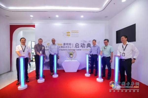 康明斯电子与燃油系统武汉工程技术中心的正式启动