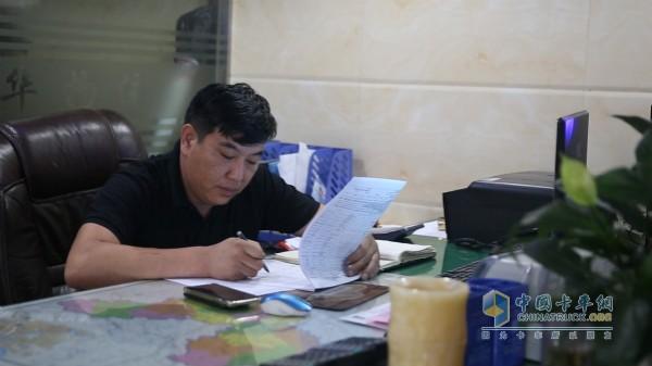 锦华物流车队长季坤