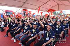 热点话题:中国好声音走进东风天龙哥大赛