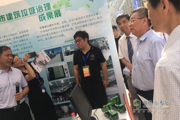 现场参会领导嘉宾参观北京市建筑垃圾治理成果展