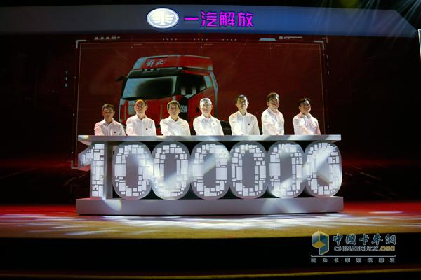 第1000000辆解放J6下线