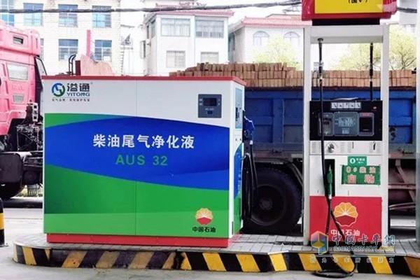 溢通在中石油加油站投放的定制加注站