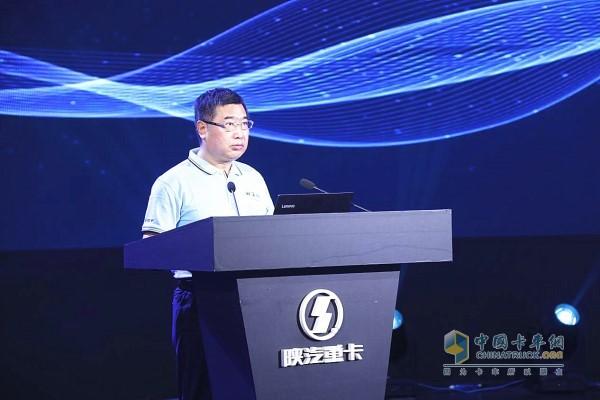 陕汽控股集团党委书记、董事长袁宏明先生