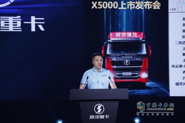 陕汽X5000整车首席工程师靳家琛先生