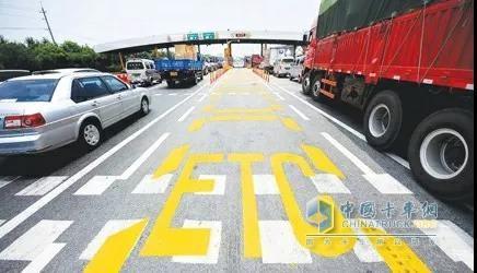 交通运输部发布了新版《收费公路车辆通行费车型分类》
