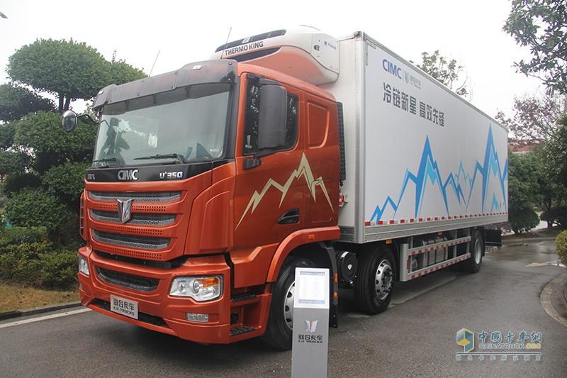中集联合 U+车型 6X2 350马力国六冷藏车人