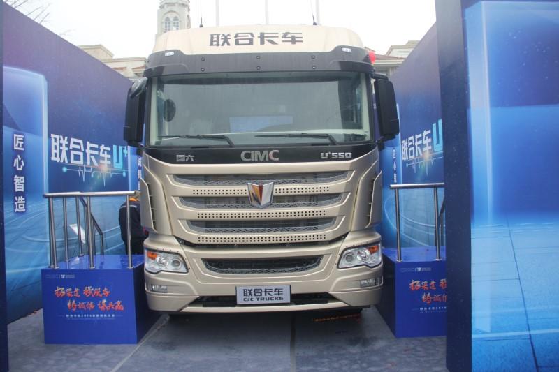中集联合 U+车型 6X4 550ag9827.com|官方国六牵引车