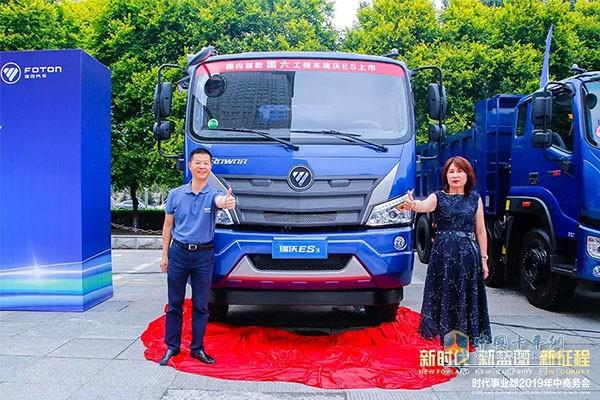 瑞沃国内首批国六工程车正式上市