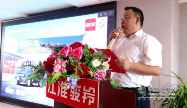 沧州义元汽车销售有限公司总经理刘恒
