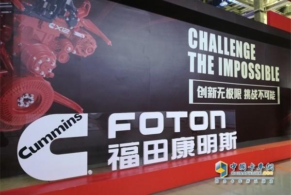 丝绸之路挑战赛收官,但福康海外市场发展之路却从未止步