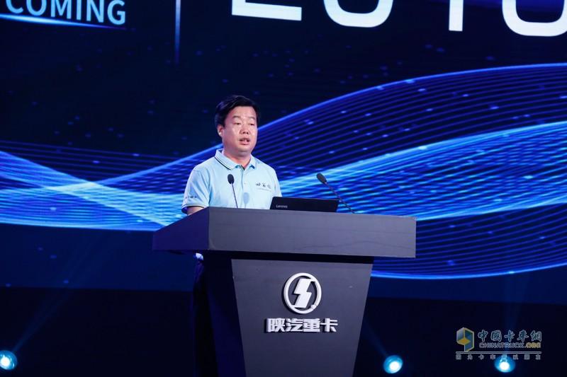陜汽控股集團總經理王延宏做客戶大會主持人亮相