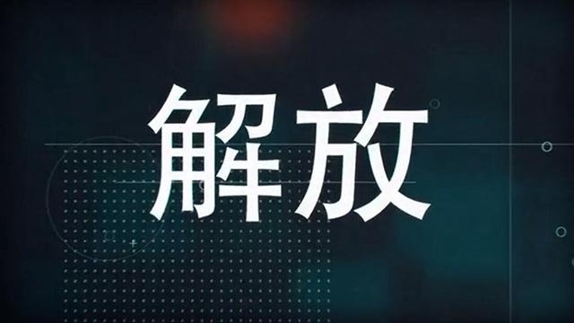 一汽解放京津冀销量突破万辆庆典