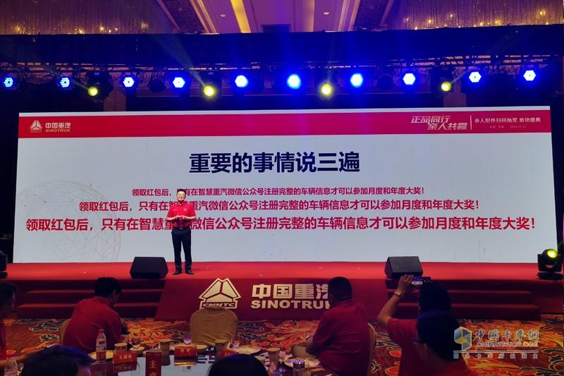 良幣驅趕劣幣,維護自身合法權益,這是中國重汽履行國企責任,對假冒偽劣配件的一次全面出擊;