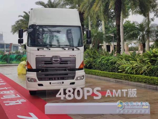 广汽日野700臻值系480马力AMT版