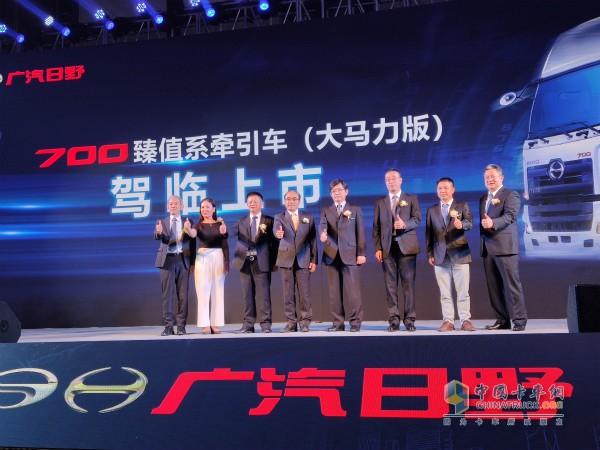 700臻值系牵引车(大马力版)上市发布会在广州举办