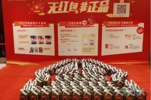 """""""无红包,非正品""""  中国重汽亲人配件扫码抽奖启动盛典在济南举行"""
