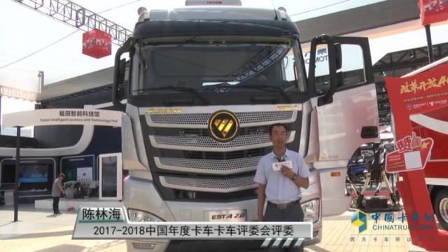 中国年度卡车评委带你详解欧曼超级卡车2.0