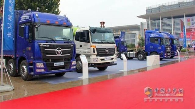 济南卡车展开幕式