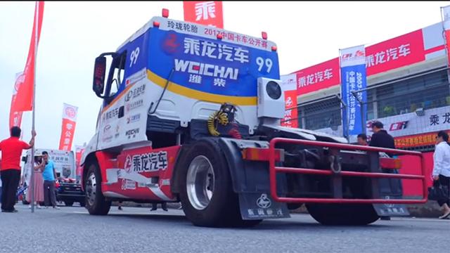 2017柳汽乘龙车队年度视频