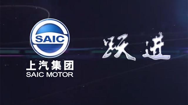 上汽跃进国五新品产品介绍片