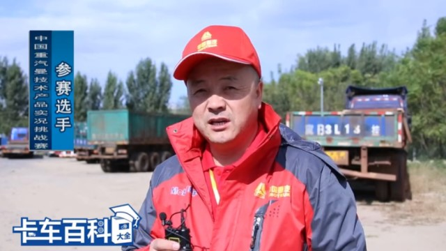 卡车百科大全|如何正确认识天然气车?