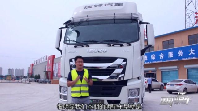 中国卡车网测评庆铃巨咖