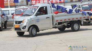 [车辆测评]福田伽途T3微卡载货车内饰
