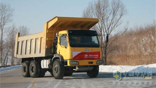 用户坡路试驾体验--吉林钼业公司
