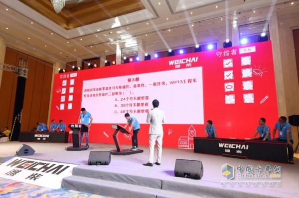11名参赛选手通过激烈的线上答题PK选拔脱颖而出