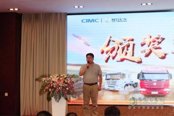 马勇:相信中集集团,相信联合卡车,经销商要能抵抗诱惑