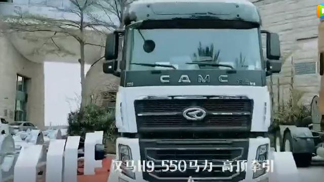 创新驱动技术引领 华菱星马汽车集团2019商务大会召开