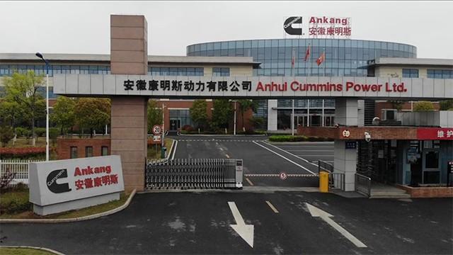 与中国卡车网记者一同揭秘安徽康明斯工厂