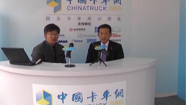 [2013上海车展]依维柯王宁解析中国战略布局及海外计划