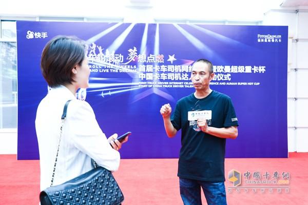 """中国卡车网记者采访""""冀 欧曼老头"""""""