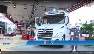 中国卡车网带你看柳汽高颜值重卡