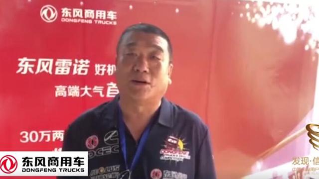 东风天龙用户—河北悦泽有限公司总经理刘建会