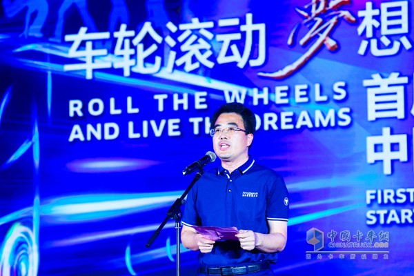 福田汽车集团副总经理、福田戴姆勒汽车执行副总裁张伟