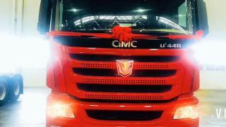 首批中集联合卡车U+下线暨交车仪式