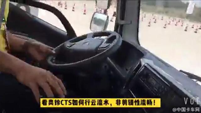 福田奥铃CTS操纵性