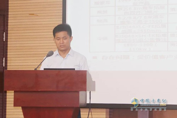 欧马可事业部常务副总裁、营销公司总经理唐宏超