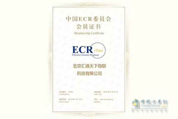 G7成为中国ECR委员会会员单位