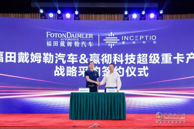 福田戴姆勒汽车营销公司总经理崔士朋与嬴彻科技运营高级总监蓝钢签订战略采购协议