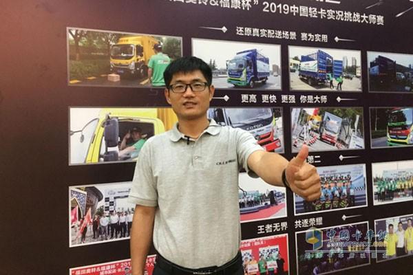 河南荣发汽车销售有限公司总经理周科楠