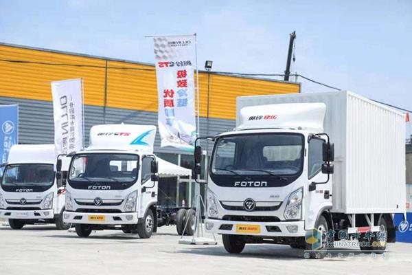 于郑州上市的针对冷链行业定制的福田奥铃新捷运等产品