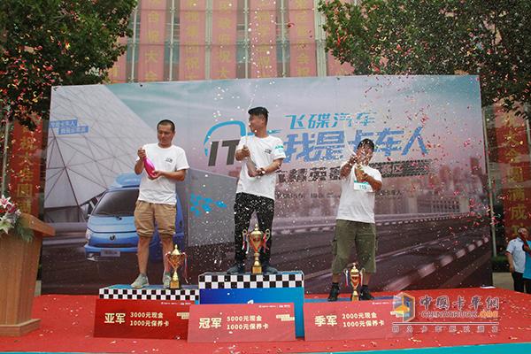 """第四季飞碟汽车""""我是卡车人国六精英赛""""潍坊站前三名"""