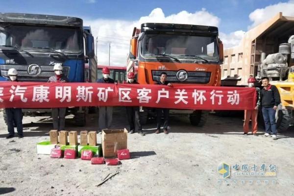 甘青宁服务团队联合服务商走访青海石棉矿矿区客户
